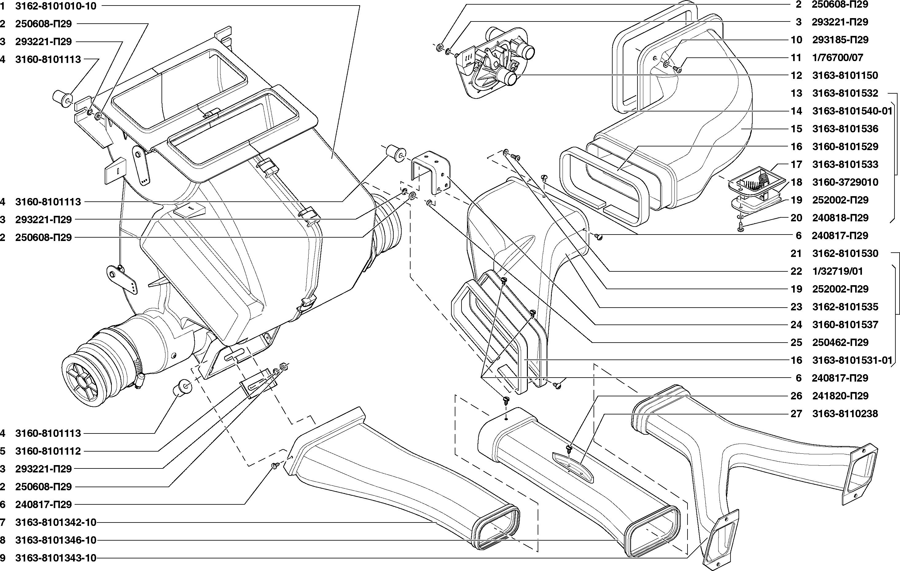 Схема второй печки уаз патриот